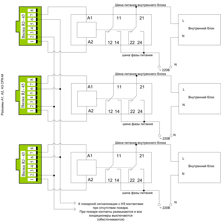 Схема подключения СРК-М,
